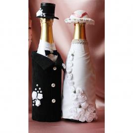 Свадебный наряд для бутылок «Элегантная пара»