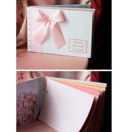 Альбом для пожеланий Нежно розовый