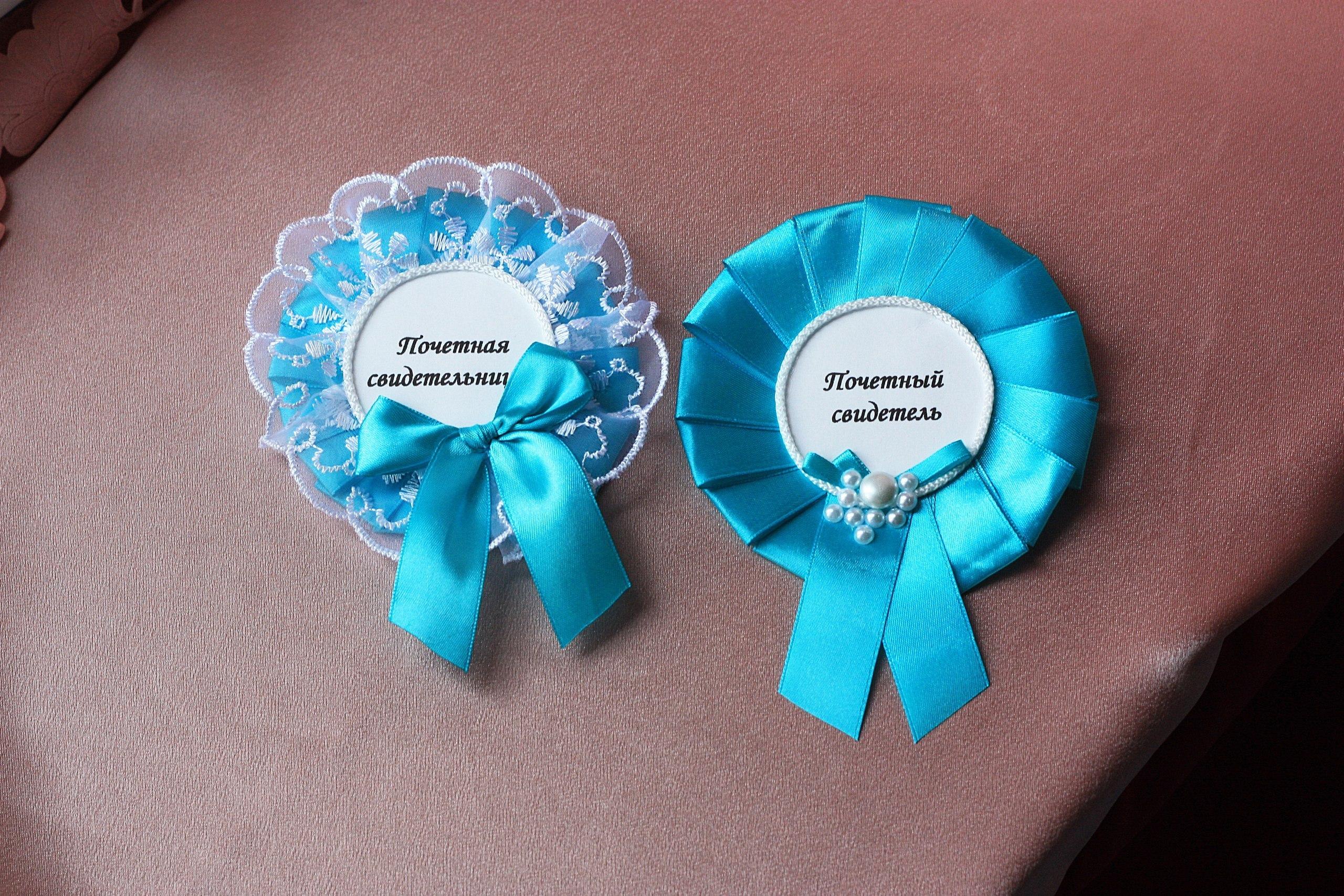 Значки для свидетелей на свадьбу своими руками - мастер 91