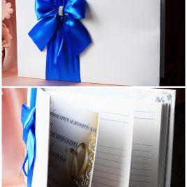 Альбом для пожеланий Сказание, синий
