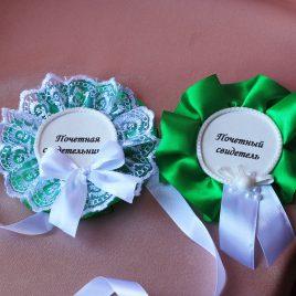 Значки для свидетелей Белое кружево с зеленым