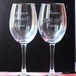 Свадебные бокалы винные с гравировкой Дата и имена