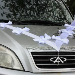 Свадебная лента на капот автомобиля №1 Белая
