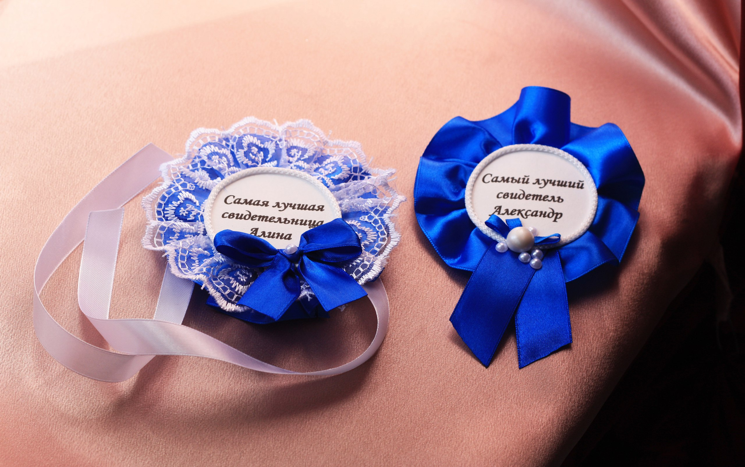 Значки для свидетелей на свадьбу своими руками - мастер