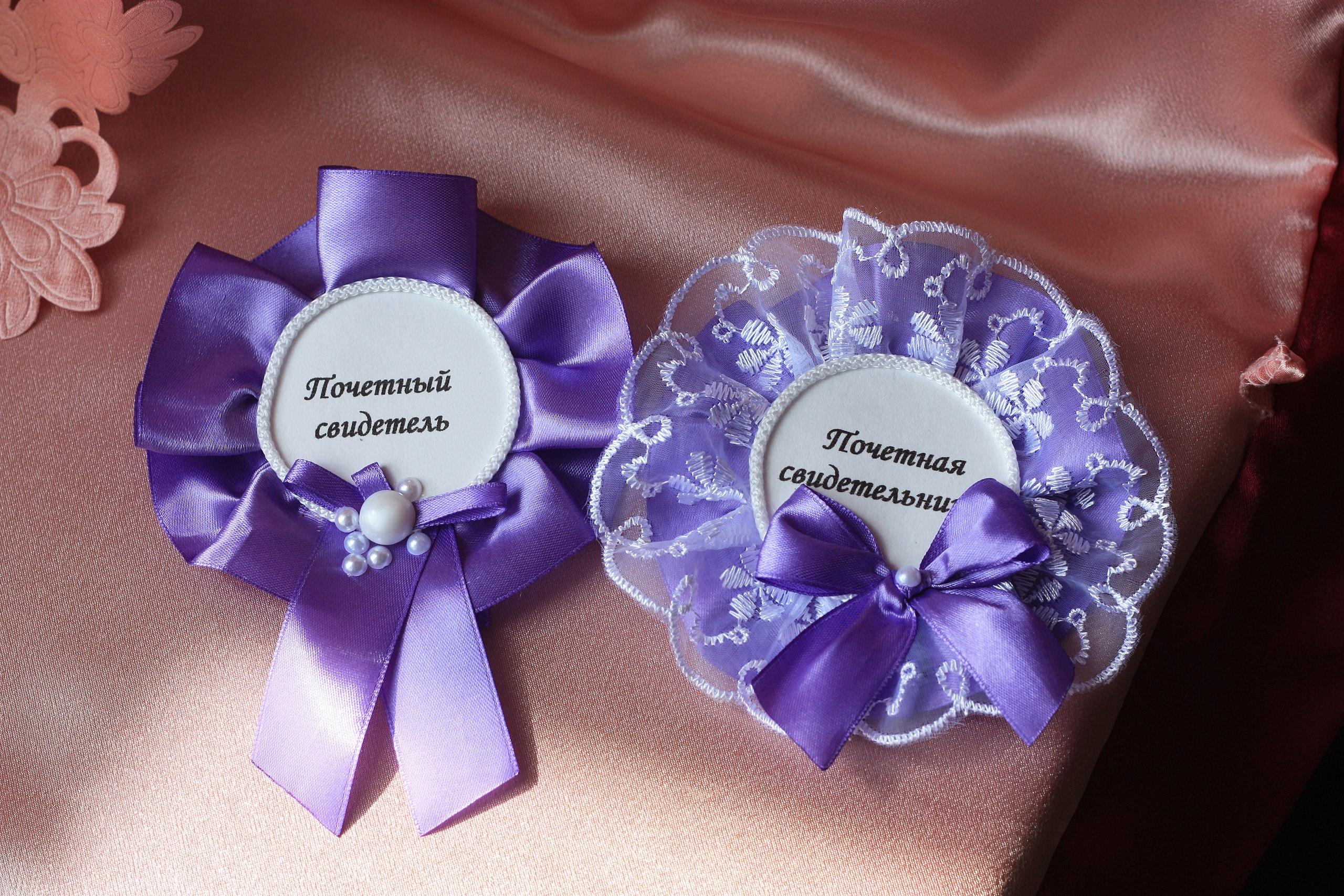 Значки для свидетелей на свадьбу своими руками - мастер 13