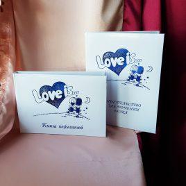 Набор Папка для свидетельства и Альбом для пожеланий Love is синий №5