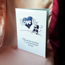 Папка для свидетельства о браке Love is синий №23