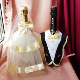 Одежда на бутылки айвори №5 ( съемная )