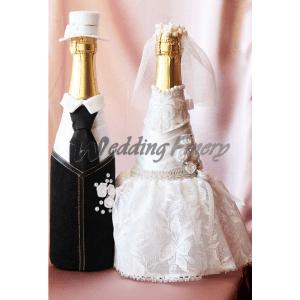 """Свадебный наряд для бутылок """"Пышная невеста"""""""