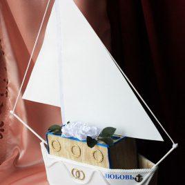 Сундук для денег Корабль Любви