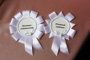 Значки для свидетелей Белые ромашки
