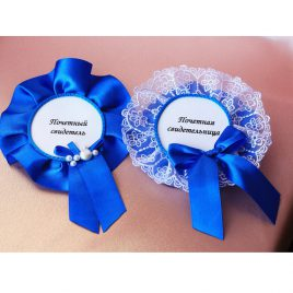 Значки для свидетелей Белое кружево с синим