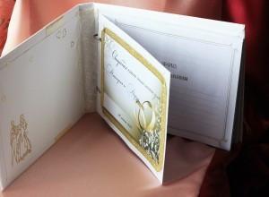 Альбом для пожеланий Бант сбоку айвори с инициалами