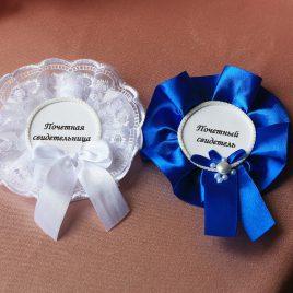 Значки для свидетелей Белое кружево бело-синие