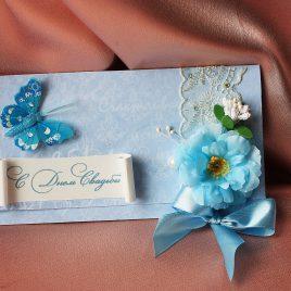 Конверт для денег на свадьбу Синева