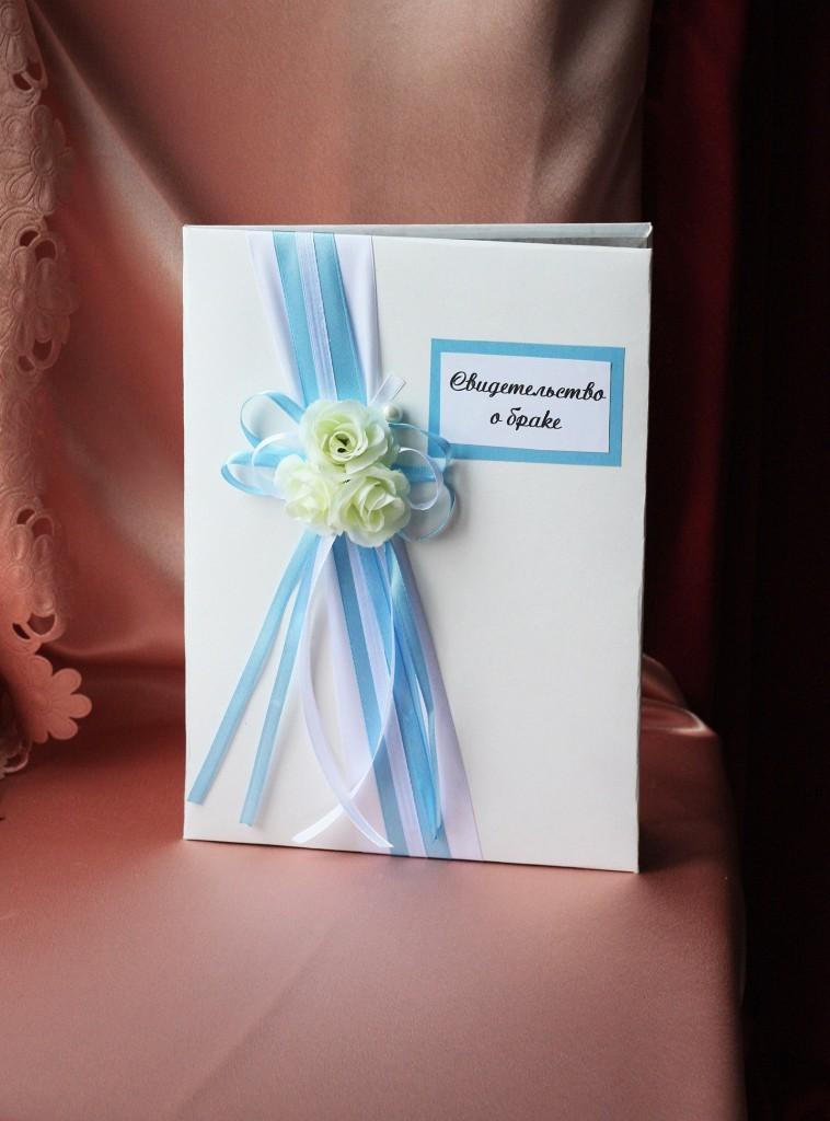 Папка для свидетельства о браке Три цветка бело-голубая Формат А4