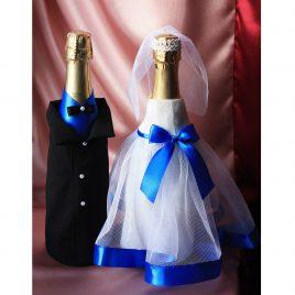 Одежда на бутылки Молодые с синим ( съемная )