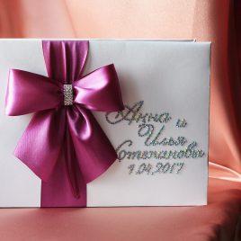 Альбом для пожеланий Бант сбоку фиолетовый, подписанный стразами