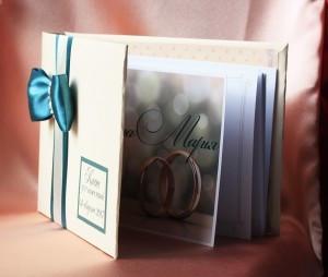 Книга для пожеланий Вздох зеленый на айвори с брошкой