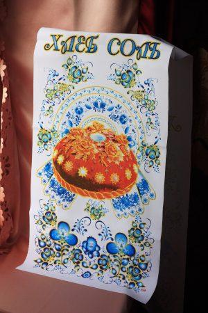 Рушник хлеб соль №3