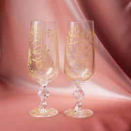 Свадебные бокалы Богатство золотое с инициалами