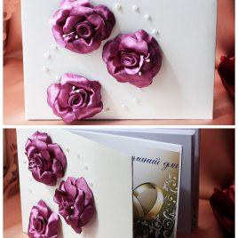Альбом для пожеланий Лилу фиолетовый