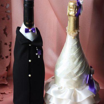 Одежда свадебная на бутылки С филетовым бантиком и бабочкой