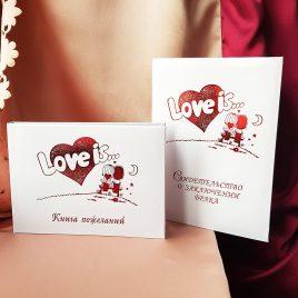 Набор Папка для свидетельства и Альбом для пожеланий Love is №4