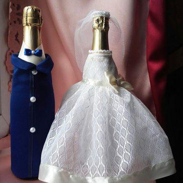 Одежда на бутылки Молодые синий с айвори  №4