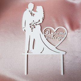 Топпер Жених и Невеста №1