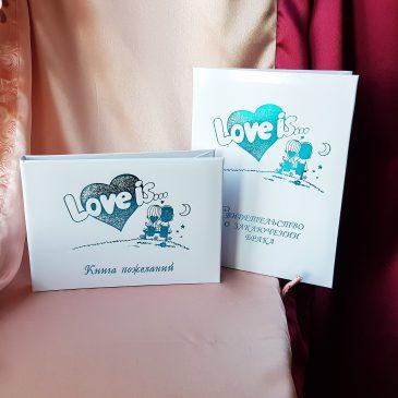 Набор Папка для свидетельства и Альбом для пожеланий Love is бирюза №6