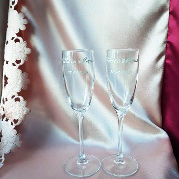 Свадебные бокалы с подписью №27