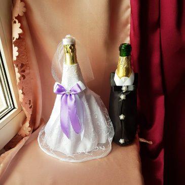 Одежда на бутылки сиреневая на шампанское №30 ( съемная )