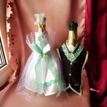 Одежда на бутылки мята на шампанское №29 ( съемная )