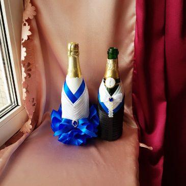 Одежда на бутылки синяя на шампанское №19 ( съемная )