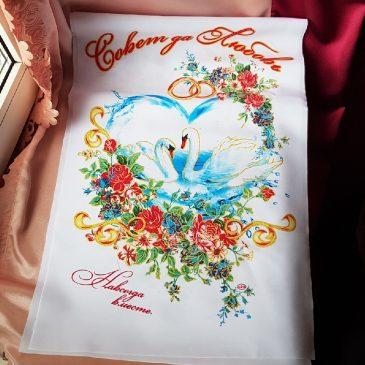 Рушник Лебеди №50