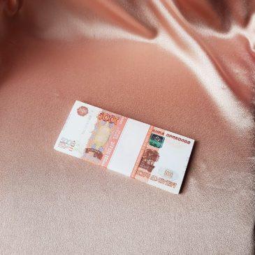 Шуточные деньги на выкуп 5000 руб №19