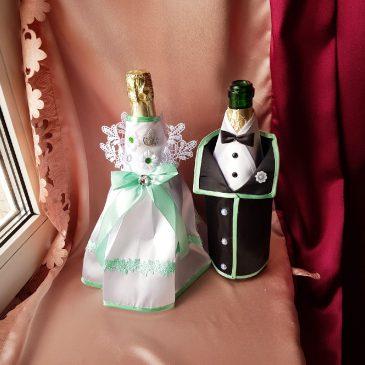 Одежда на бутылки мята на шампанское №23 ( съемная )