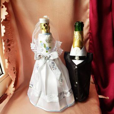 Одежда на бутылки голубая на шампанское №26 ( съемная )