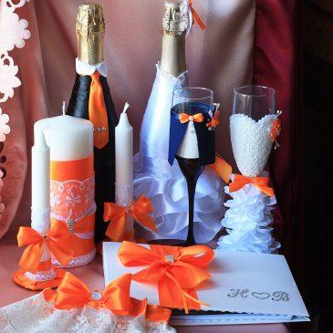 Свадебный набор Оранжевый №16