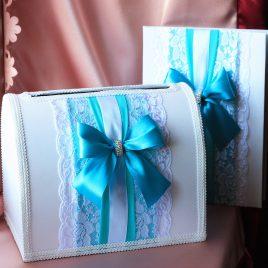 Свадебный набор Бирюзовый №8