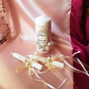 Свадебные свечи Семейный очаг Айвори кружевной №13